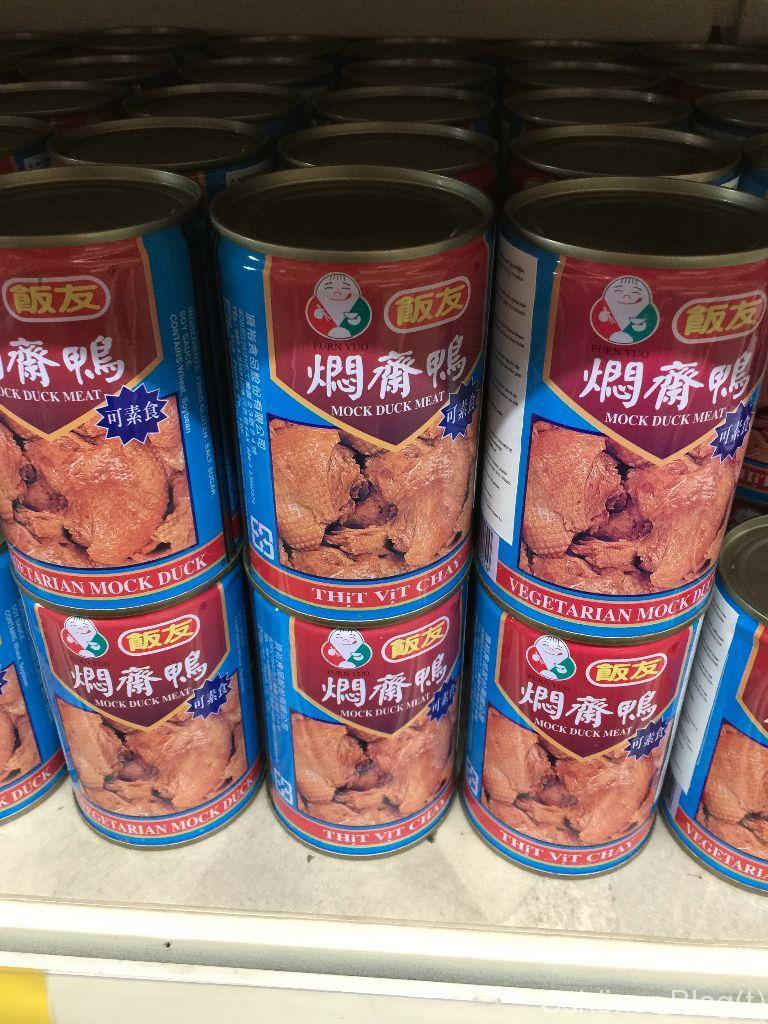Asiasupermarkt - Schöner Blog(t)
